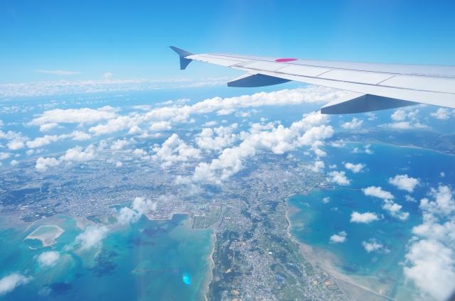 2018年夏の沖縄旅行準備。マイルを使って格安の飛行機の予約完了!