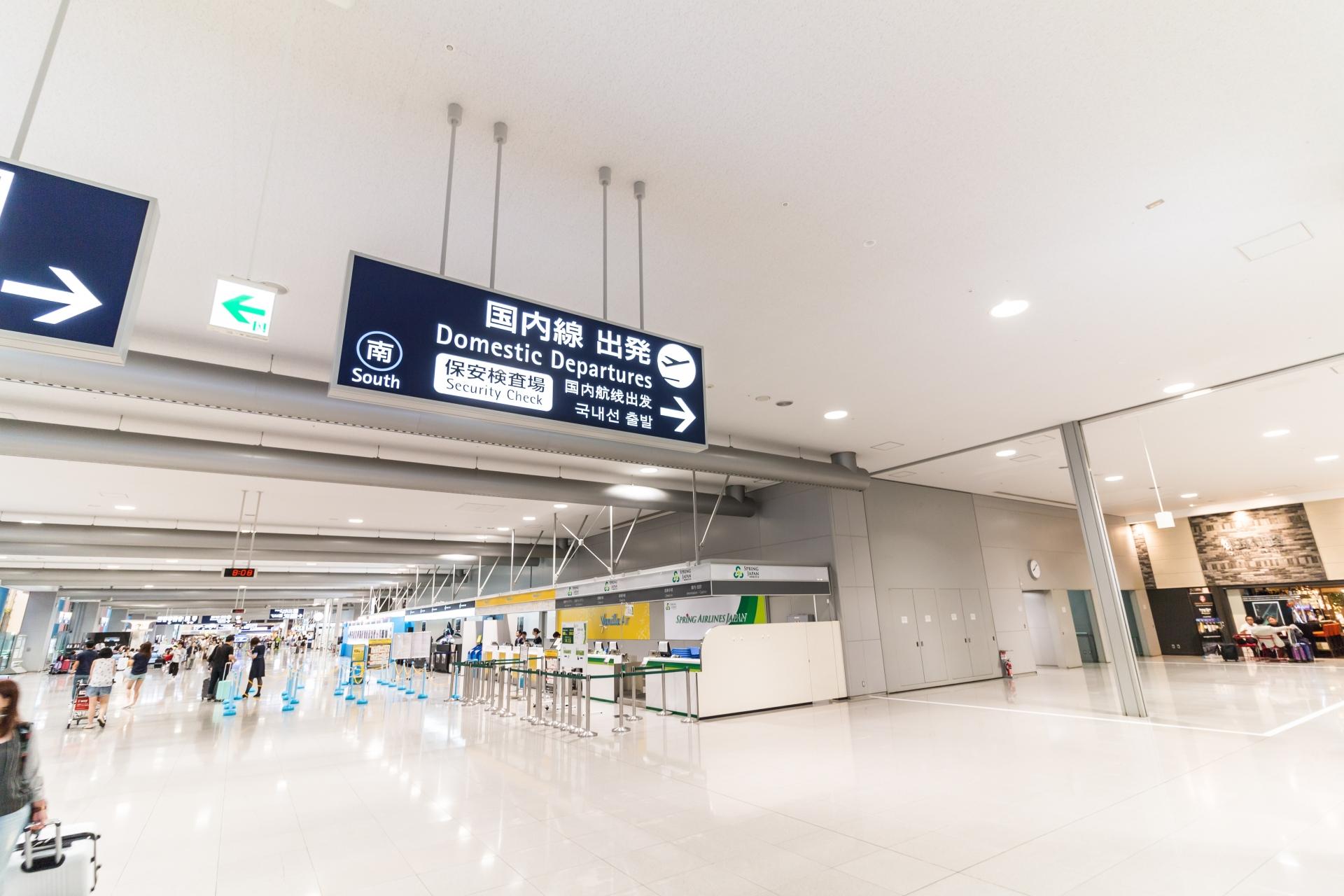 関西空港の早朝便を利用するなら前泊しよう!子連れにおすすめのホテル3選!