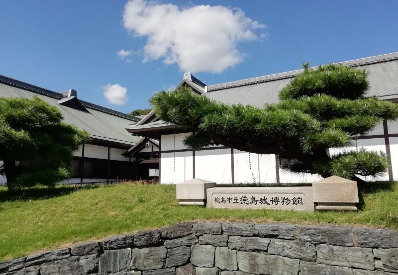 【100名城スタンプラリー】徳島県徳島市の徳島城へ。城跡だけではなくのんびり遊べる徳島中央公園