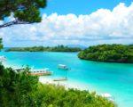 【沖縄旅行】子連れで行くなら本島と離島どっちがいいの?